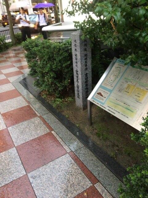 2016年秋 京都旅行